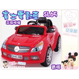 麗嬰兒童玩具館~賓士授權~鋼琴烤漆-賓士SL65奔馳跑車-兒童電動車可搖控-