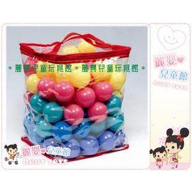 麗嬰兒童玩具館~親親.球屋球池使用/100顆軟質空心球彩球.8cm加大款.收納袋