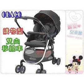 麗嬰兒童玩具館~GRACO Citiace城市商旅購物型雙向嬰幼兒手推車.秒縮車