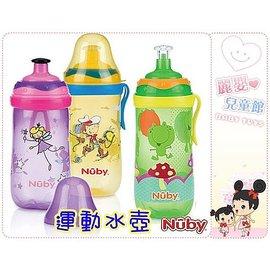 麗嬰兒童玩具館~網路超熱賣-NUBY卡通運動水壺-360ML不含雙酚A