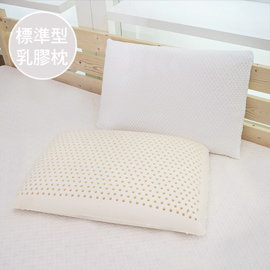 SIMPLE LIVING 系列 『 型乳膠枕』-1入