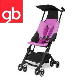 【Goodbaby】Pockit 折疊嬰兒手推車(粉紫色) POSH PINK 616230006