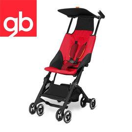【Goodbaby】Pockit 折疊嬰兒手推車(紅色) DRAGONFIRE RED 616230003(預購10月到貨)