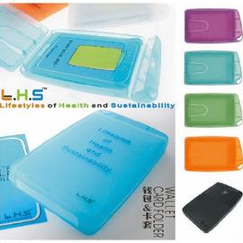 繽紛 防水果凍套霧面透明卡片盒~防水、耐摔、防消磁!