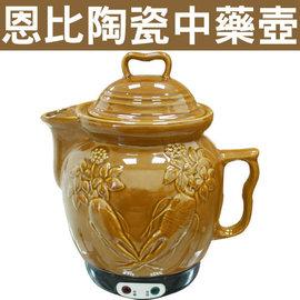 恩比全陶瓷藥膳壺 PK-R401M 3.8升大容量 陶瓷自動煎藥壺 煮藥壺 中藥壺
