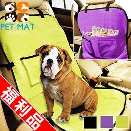 汽車用副駕駛座雙層寵物墊(椅背袋)C146-005寵物車墊坐墊外出墊防護座墊.車床墊保潔墊防水墊.狗貓防汙墊椅套.野餐墊地墊子.推薦哪裡買