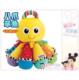 麗嬰兒童玩具館~美國Lamaze拉梅茲嬰幼兒玩具 音感八爪章魚