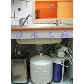 【淨水工廠】廚下加熱器冷/熱雙溫飲水機加熱器+RO逆滲透過濾器...【免費專業安裝到好】