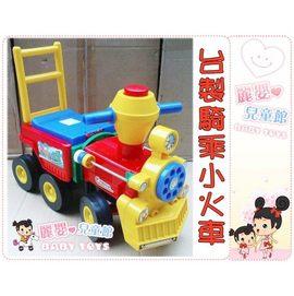 麗嬰兒童玩具館~正台製.兒童騎乘大型玩具小火車可當學步車破盤批發