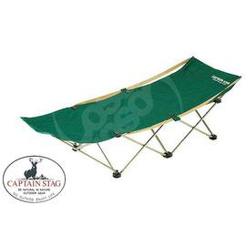 【日本鹿牌 CAPTAIN STAG】CS folding 快速收折行軍床 午休椅 看護椅 行動床 折疊椅 露營椅 休息 躺椅 M-3465