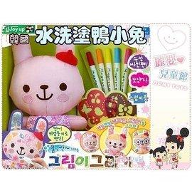 麗嬰兒童玩具館~韓國JOYUP可水洗可重覆彩繪娃娃-可愛小兔小熊-公司貨特價