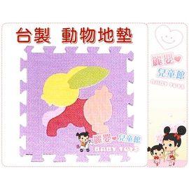 麗嬰兒童玩具館~兒童居家安全sgs國家認証防護EVA安全地墊-動物墊10入台灣製.