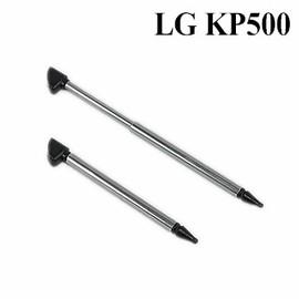 LG KP500 合金伸縮觸控筆2隻