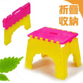 手提折疊椅(摺疊椅.折合椅.收納椅.工作椅.休閒椅.好折凳.戶外椅子.輕鬆收納.便宜) C089-001