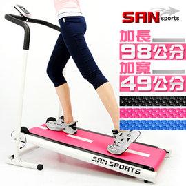 【SAN SPORTS】雙飛輪跑步機C128-133 健走美腿機.小迷跑幸福馬拉松.另售電動跑步機.磁控健身車.踏步機運動健身器材.推薦哪裡買便宜品牌