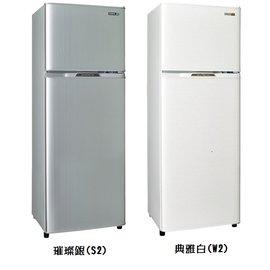 超級商店……SAMPO聲寶 250L 品味雙門電冰箱SR~L25G^(S2^)^(W2^)