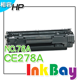 HP CE278A 黑色環保碳粉匣 78A  HP p1566  p1606  p1606