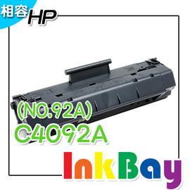 HP C4092A ^(NO.92^) 一支環保碳粉匣, :HP LaserJet LJ