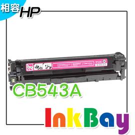 HP CB543A  紅 一支環保碳粉匣,  :HP CM1312 CP1210 CP12