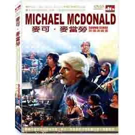麥可麥當勞現場演唱會DVD 麥可•麥當勞 Michael McDonald 前Steely