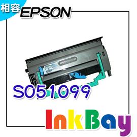 EPSON EPL~6200L  EPL~6200  M1200 環保感光鼓 感光滾筒 S