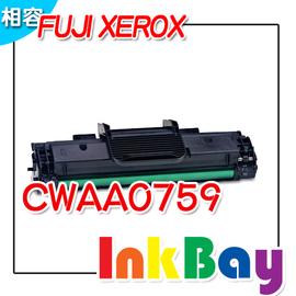 FUJI XEROX 環保碳粉匣 CWAA0759一支, :FUJI XEROX P312