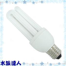 【水族達人】《3U燈管晝白色20w》發光效率高、省電且壽命長