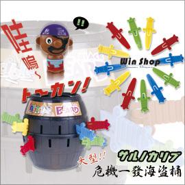 【Q禮品】大型日系Q版公仔海盜桶插插樂、危機一發!!整人玩具、驚嚇桶