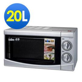 【聲寶】《SAMPO》20公升◆天廚機械式微波爐《RE-0707R》