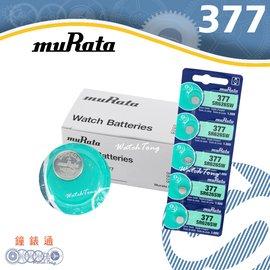 【鐘錶通】SONY—377 SR626SW/鈕扣電池1.55V/單售