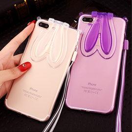 【兔耳朵保護套】Apple iPhone 7 Plus 5.5吋 防摔支架輕薄保護殼/防護殼手機背蓋/手機軟殼/外殼/斜立保護殼