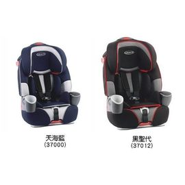 GRACO Nautilus 嬰幼兒成長型輔助汽車安全座椅,贈-美國品牌ansa吸管喝水杯*1