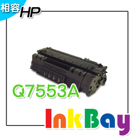 HP Q7553A 一支環保碳粉匣, 印表 號:HP LaserJet P2015 P20
