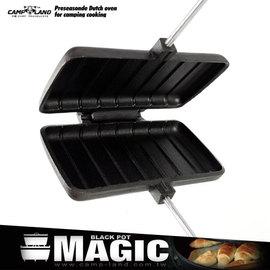 【MAGIC】炙燒雙份鬆餅夾 P086-IRON4008 (烘烤夾.三明治夾.烤派夾.野炊.休閒.戶外.便宜)