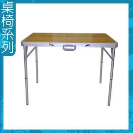 鋁框折疊竹板桌(中)(野餐桌.折疊桌子.露營用品.戶外.登山.野營.休閒.便宜) P049-7368