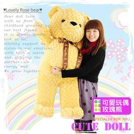 玫瑰熊玩偶(特大號) P002-2504 (抱枕.娃娃.玩偶.絨毛玩具.靠枕.便宜.推薦)