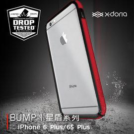 【贈雙面保護貼】Apple iPhone 6 Plus/6S Plus 5.5吋 X-DORIA 星盾邊框防摔殼/保護殼/手機保護套/軟殼/手機殼/矽膠框-ZX