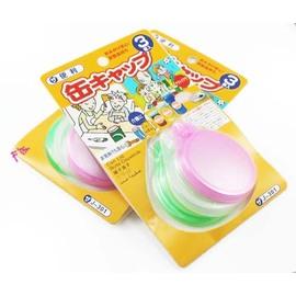 日本最新PRETTY百用易開罐密封蓋(3入/組)~可樂、飲料、咖啡罐、防漏密封蓋