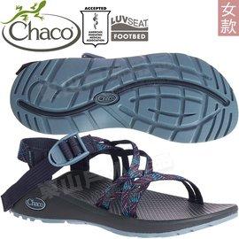 ~Chaco~女越野 涼鞋~Z1 款 美國佳扣拖鞋 水陸兩用鞋 沙灘鞋 織帶 鞋~滿額送好