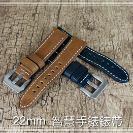 【進口真皮】22mm Samsung R380/R381/R382 LG W100/W110 智慧手錶專用錶帶/手錶腕帶用錶帶/帶經典扣式錶環/替換式