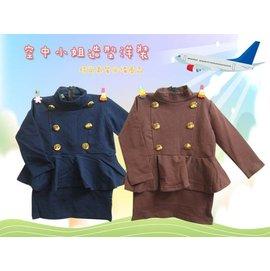 【HH婦幼館】韓版雙排釦空中小姐造型洋裝 (藍色/咖啡色)90-130cm