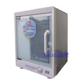 奇哥-第二代紫外线消毒锅TND01500B