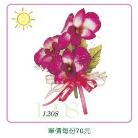 1208石斛蘭胸花