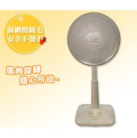 (鹵素燈管改成碳素燈管)【通用】14吋◆鹵素燈定時電暖器《GM-3514/GM3514》