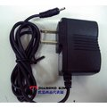 Motorola V8(BX-40)/AURA/A1800/V9/W7/(LG KX-186/KX-2160T)旅充