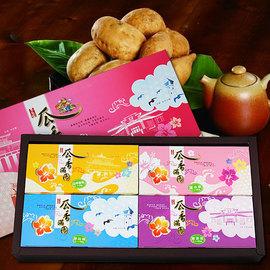 ☆。瓜香滿園禮盒。☆ 送禮禮盒☆內含山葵薯條、蜜之菓、蜜蕃藷、地瓜酥四種美味點心!