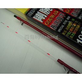 ◎百有釣具◎YANKOUBO  剛腕振出筏竿(紅) 初學者不可或缺 規格:180S