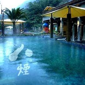 【陽金公路】八煙溫泉會館 - 大眾湯 - 著泳裝 (春節不須加價)