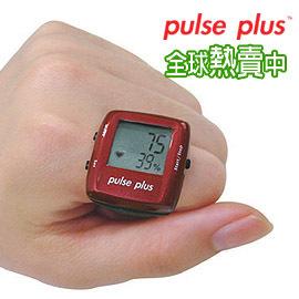 『Pulse Plus時尚運動錶(戒指型)-最後出清售完為止』