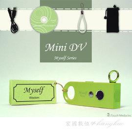 櫻花粉 ^# 趣味相機 MiniDV 迷你 相機 mini相機 內建七種特效模式 迷你相機